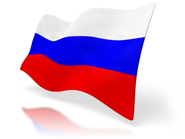 russia_flag_perspective_800_1523